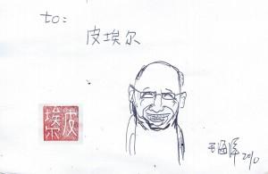 Hayang Wang