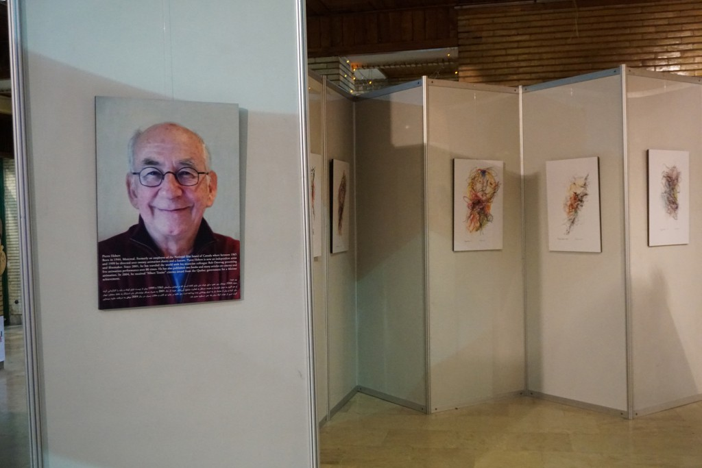 Expo Tropismes au Festival international d'animation de Téhéran